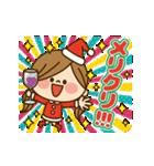動く!かわいい主婦の1日【冬編】(個別スタンプ:13)
