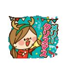 動く!かわいい主婦の1日【冬編】(個別スタンプ:14)