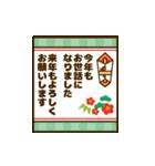 動く!かわいい主婦の1日【冬編】(個別スタンプ:19)