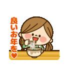 動く!かわいい主婦の1日【冬編】(個別スタンプ:20)