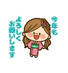 動く!かわいい主婦の1日【冬編】(個別スタンプ:22)