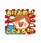 動く!かわいい主婦の1日【冬編】(個別スタンプ:23)