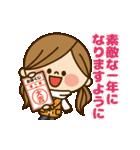 動く!かわいい主婦の1日【冬編】(個別スタンプ:24)