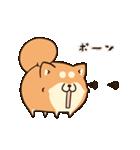 ボンレス犬 Vol.5(個別スタンプ:18)
