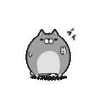 ボンレス猫 Vol.5(個別スタンプ:6)