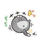 ボンレス猫 Vol.5(個別スタンプ:7)