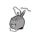 ボンレス猫 Vol.5(個別スタンプ:12)