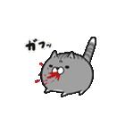 ボンレス猫 Vol.5(個別スタンプ:15)