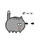 ボンレス猫 Vol.5(個別スタンプ:18)