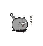 ボンレス猫 Vol.5(個別スタンプ:20)