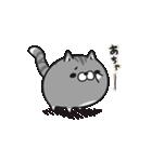 ボンレス猫 Vol.5(個別スタンプ:21)