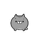 ボンレス猫 Vol.5(個別スタンプ:23)