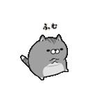 ボンレス猫 Vol.5(個別スタンプ:25)