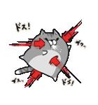 ボンレス猫 Vol.5(個別スタンプ:28)