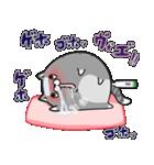 ボンレス猫 Vol.5(個別スタンプ:29)