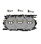 ボンレス猫 Vol.5(個別スタンプ:31)