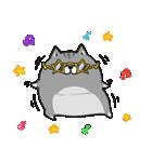 ボンレス猫 Vol.5(個別スタンプ:32)