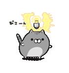 ボンレス猫 Vol.5(個別スタンプ:33)