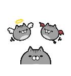 ボンレス猫 Vol.5(個別スタンプ:37)