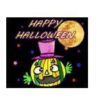 かわいいかぼちゃたち2(個別スタンプ:01)