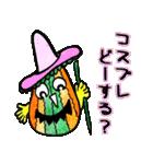 かわいいかぼちゃたち2(個別スタンプ:05)