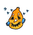 かわいいかぼちゃたち2(個別スタンプ:06)