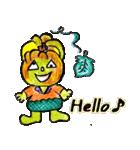 かわいいかぼちゃたち2(個別スタンプ:07)