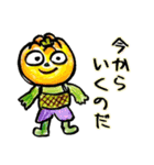 かわいいかぼちゃたち2(個別スタンプ:09)