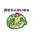 かわいいかぼちゃたち2(個別スタンプ:10)