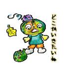 かわいいかぼちゃたち2(個別スタンプ:13)
