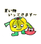 かわいいかぼちゃたち2(個別スタンプ:14)