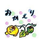 かわいいかぼちゃたち2(個別スタンプ:15)