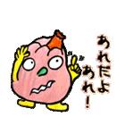 かわいいかぼちゃたち2(個別スタンプ:16)