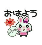 ちょ~便利![あい]のスタンプ!(個別スタンプ:01)