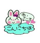 ちょ~便利![あい]のスタンプ!(個別スタンプ:02)
