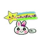 ちょ~便利![あい]のスタンプ!(個別スタンプ:03)