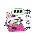 ちょ~便利![あい]のスタンプ!(個別スタンプ:04)