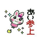 ちょ~便利![あい]のスタンプ!(個別スタンプ:05)
