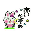 ちょ~便利![あい]のスタンプ!(個別スタンプ:06)