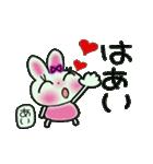 ちょ~便利![あい]のスタンプ!(個別スタンプ:07)