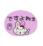 ちょ~便利![あい]のスタンプ!(個別スタンプ:08)
