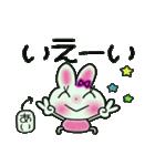 ちょ~便利![あい]のスタンプ!(個別スタンプ:09)