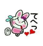 ちょ~便利![あい]のスタンプ!(個別スタンプ:10)