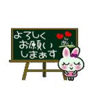 ちょ~便利![あい]のスタンプ!(個別スタンプ:11)