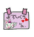 ちょ~便利![あい]のスタンプ!(個別スタンプ:12)