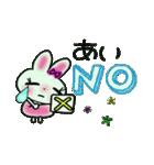 ちょ~便利![あい]のスタンプ!(個別スタンプ:14)