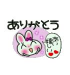 ちょ~便利![あい]のスタンプ!(個別スタンプ:16)