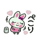 ちょ~便利![あい]のスタンプ!(個別スタンプ:17)