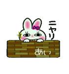 ちょ~便利![あい]のスタンプ!(個別スタンプ:18)