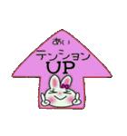 ちょ~便利![あい]のスタンプ!(個別スタンプ:19)